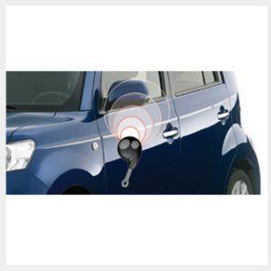 Antifurto Materia Daihatsu